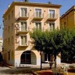 L'hôtel Plaça vous accueille dans le centre-ville de Sant Feliu, sur la Costa Brava. Implanté à seulement 100 mètres de la mer, il dispose d'une terrasse bien exposée et d'un bain à remous.