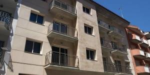 Installésur la Costa Brava, le Nautic Apartamentos jouit d'un emplacement central, à 150 mètres de la plage de Blanes. Il propose des appartements et des studios spacieux dotés d'une télévision à écran plat.